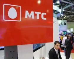 Квартальная прибыль МТС увеличилась до 18,1 млрд. руб.