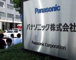 Panasonic продает заводы по производству чипов израильской Tower Jazz
