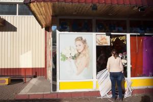 Предприниматель лишился бизнеса после событий в Бирюлеве