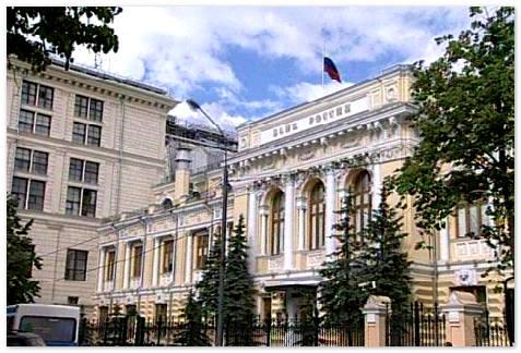 Центробанк России предлагает меры по спасению банка Солидарность