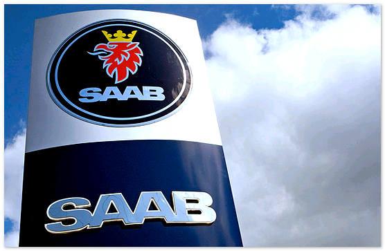 Известный автомобильный производитель компания Saab снова выходит на рынок