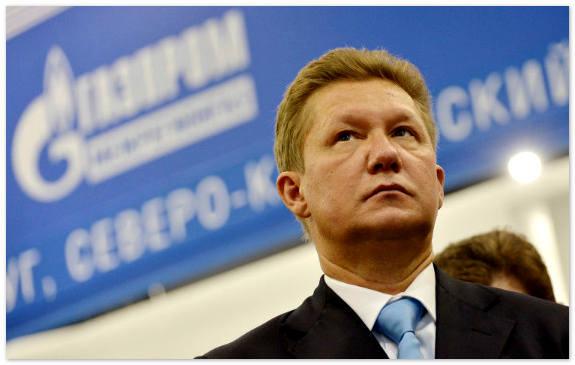 Российским госмонополиям дали 5 лет на сокращение расходов вдвое