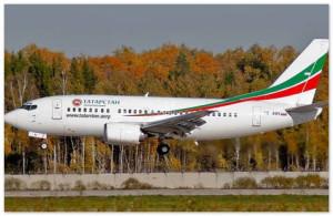 Крушение самолета привело к отставке руководителя авиакомпании