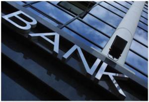 Еврокомиссия наложила ряд штрафов на крупнейшие банки