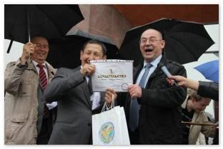 Пермская торгово-промышленная палата подвела итоги