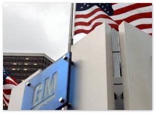 General Motors намерено закрыть в Европе бренд Chevrolet