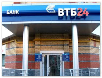 За девять месяцев текущего года банк ВТБ заработал более 46 миллиардов рублей