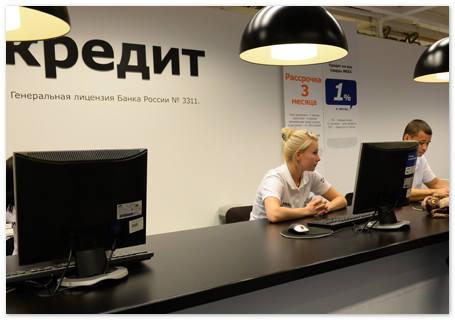 Россияне стали реже брать кредиты и чаще не платить по ним