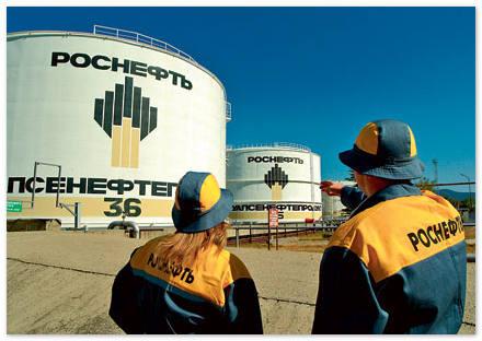 «Роснефть» выделила на строительство завода в Приморье 26 млрд. руб.