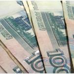 Как заработать тысячу рублей в интернете?