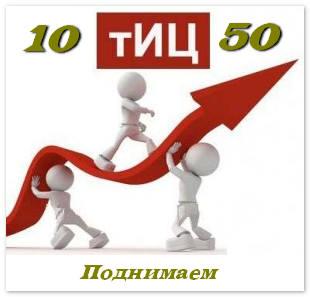 Тариф Умный Бизнес- mtsetru