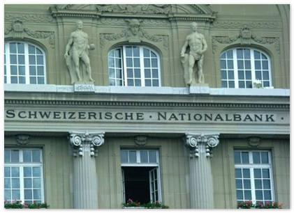 Национальный банк Швейцарии отчитался о 10-миллиардных убытках за 2013 г.