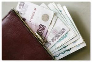 Повысят, но не всем: 23% компаний в России увеличат зарплаты