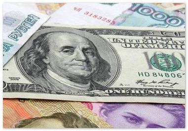Официальный курс доллара вырос на 49,6 коп.