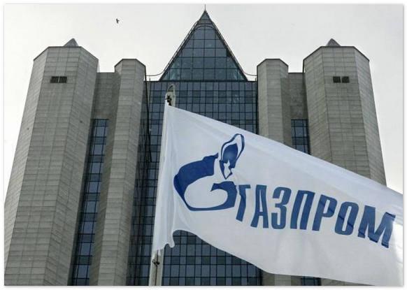 Газпром считает, что запасы углеводородов концерна недооценены.