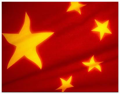 Китай стал мировым лидером по объемам торговли