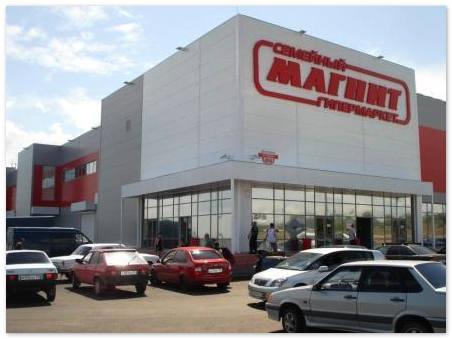 Продажи Магнита в декабре притормозило снижение активности покупателей