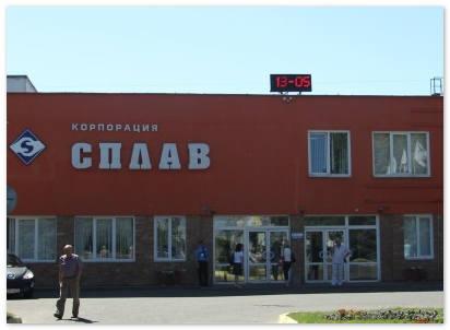 Корпорация «Сплав» (Великий Новгород) поставит арматуру для АЭС в Китае
