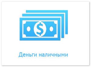 кредиты в москве помощь в получении