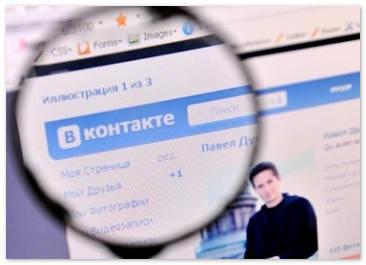 Sony, EMI, Warner могут вчинить иск «ВКонтакте»