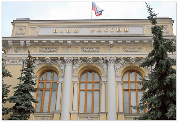 ЦБ лишил лицензии три кредитные организации