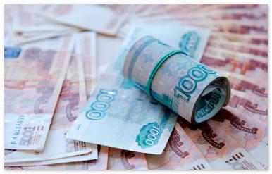 За 2013 год российские банки смогли заработать меньше 1 трлн. руб.