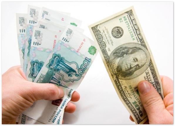 Курс рубля упал до уровня июня 2012 г.
