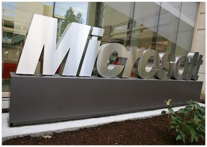 Чистая прибыль Microsoft во II квартале финансового года выросла на 2,8%