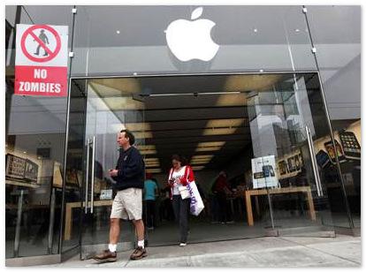 Чистая прибыль компании Apple в I квартале 2013-2014 года составила более 13 млрд. долл.