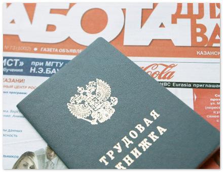 В.Путин подписал закон «О специальной оценке условий труда».