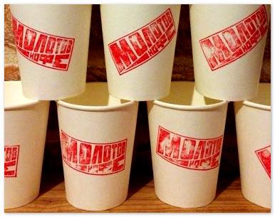 В 2014 году «Молотов кофе» откроет в Перми 10 точек продажи «кофе с собой»