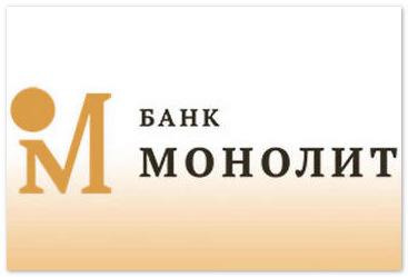 Еще один московский банк испытывает сложности с выдачей наличных