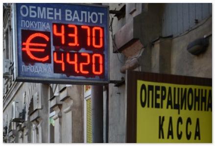 Банк России поднял на 10 копеек границы валютного коридора