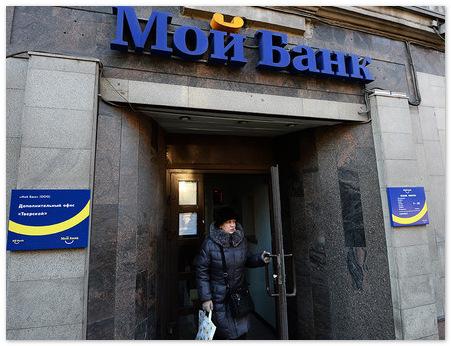 Башкирский «Мой банк. Ипотека» испытывает проблемы с ликвидностью