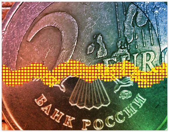 Банк России снова поднял границы валютного коридора