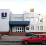 Unilever избавилась от заброшенной фабрики в Санкт-Петербурге