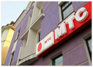 Компания МТС заключила госконтрактов в РБ на 5,5 млн рублей
