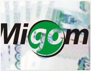 Банки остановили выдачу и отправление переводов Migom