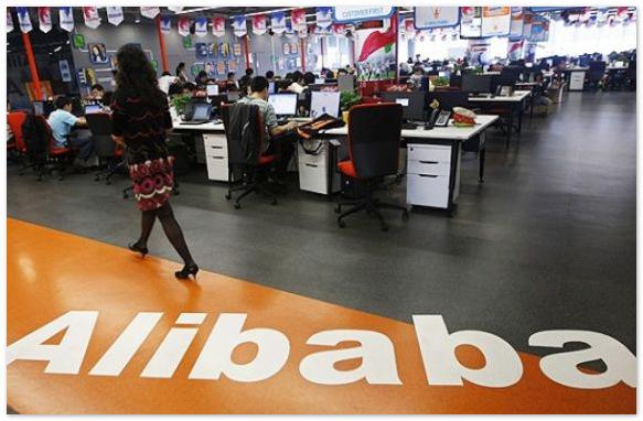 Китайского интернет-гиганта Alibaba оценили в 128 млрд. долл.
