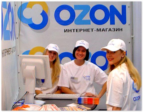 Акционер Ozon.ru купит конкурента Skype за 900 млн. долл.
