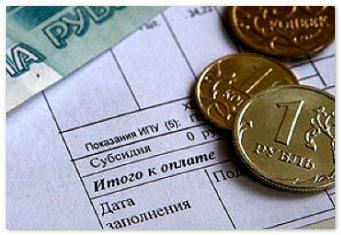 Долги работодателей перед россиянами выросли более чем на четверть