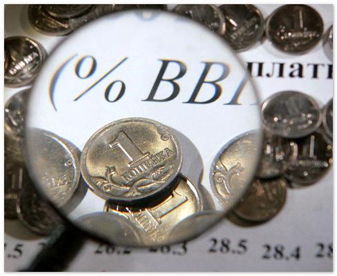 Экономика России на распутье: рецессия или стагнация?
