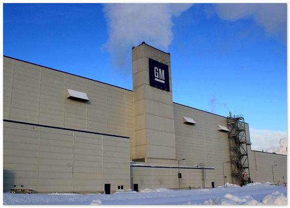 Петербургский завод General Motors остановит конвейер