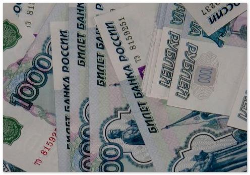 50 млрд. рублей обещанные жителям моногородов до них не дойдут