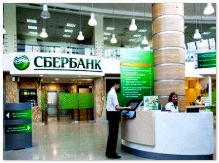Сбербанк представил новый тарифный план