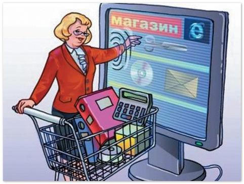 Как купить сайт или интернет-магазин?