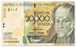 Боливар подешевел к доллару сразу на 88%