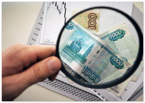 Ослабший рубль поднял цены на автомобили