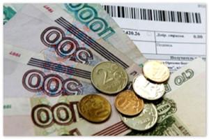 УК Н.Челнов оправдывают низкую собираемость квартплаты «затруднениями на