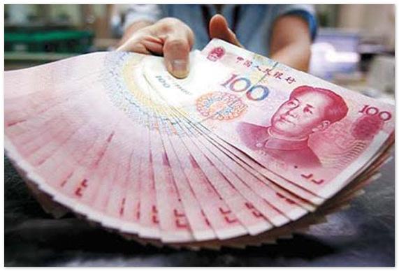 Юань озадачил инвесторов рекордным падением стоимости